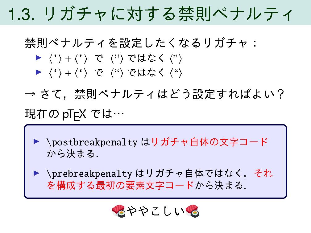 f:id:acetaminophen:20191215143018p:plain
