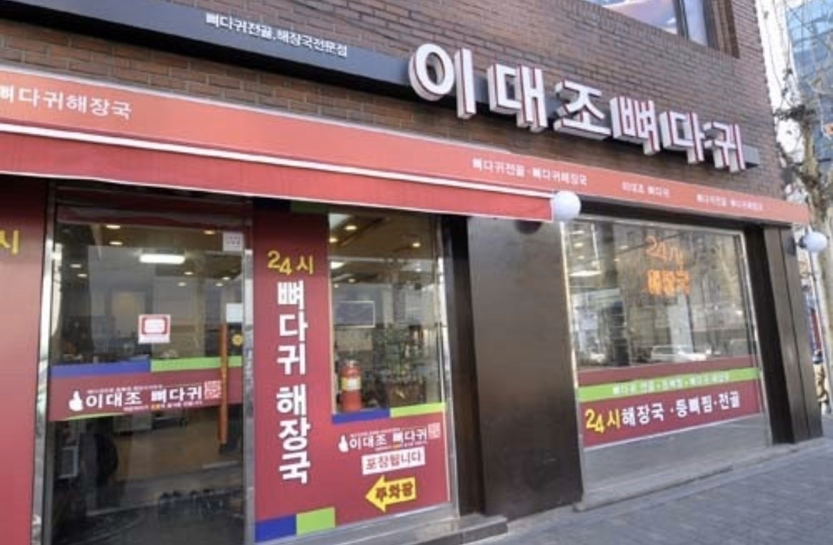 f:id:achan-korea:20200125175523j:plain