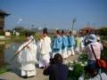 お田植祭 祭典