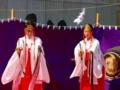 お田植祭 浦安の舞