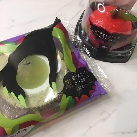 【ローソン】赤いリンゴのケーキと緑のロールケーキ♡どちらもかわいくて買いたくなっちゃいます♪