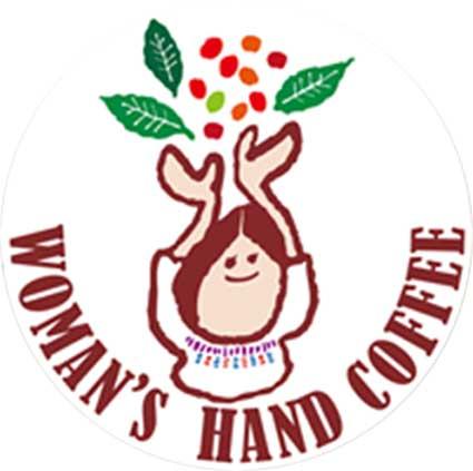 ウーマンズハンドコーヒーは?