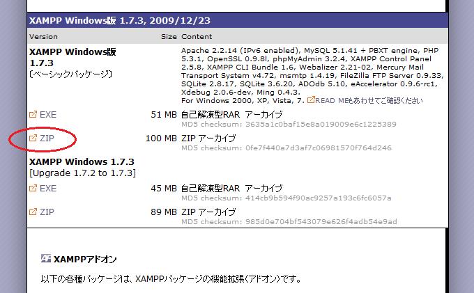 f:id:acid-panda:20101230022435p:image:w300