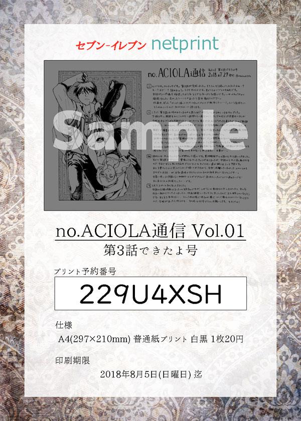 f:id:aciola:20201215005515j:plain