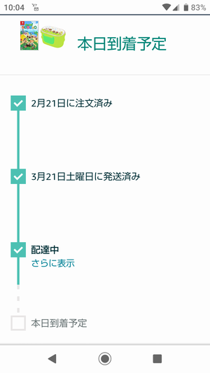 f:id:ackee:20200323121228p:plain