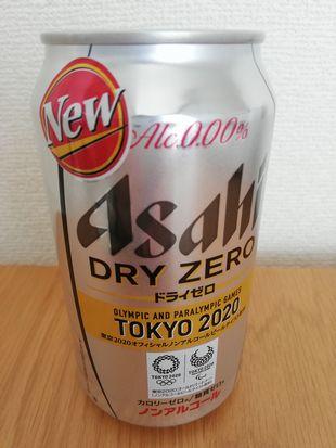 アサヒのドライゼロ TOKYO 2020パッケージ