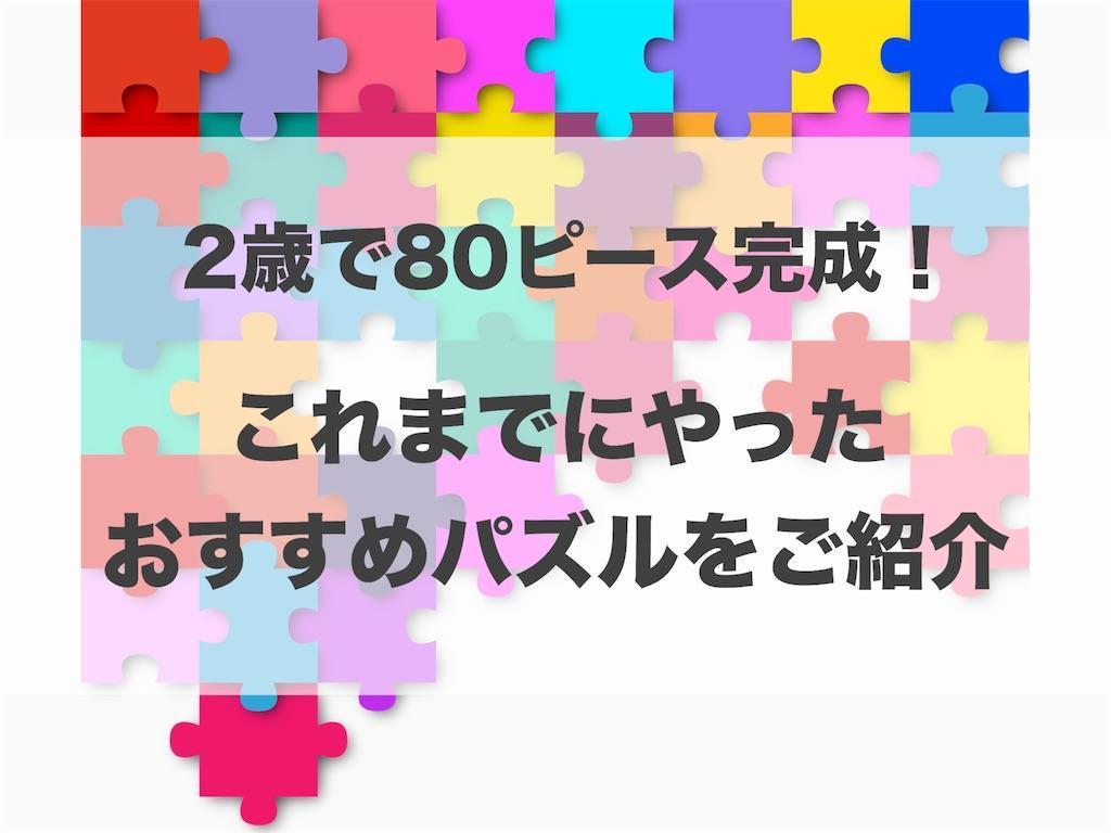 f:id:aco-blo:20200413105748j:image