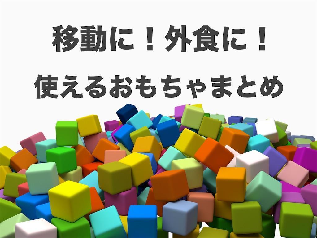 f:id:aco-blo:20200503053102j:image