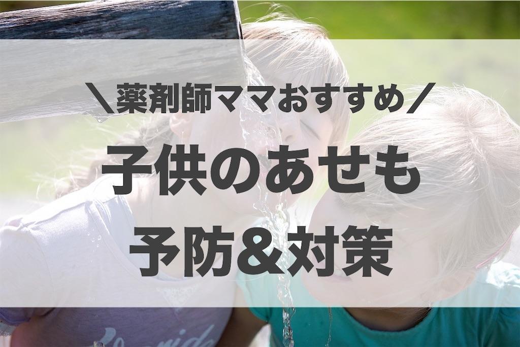 f:id:aco-blo:20200507075837j:image