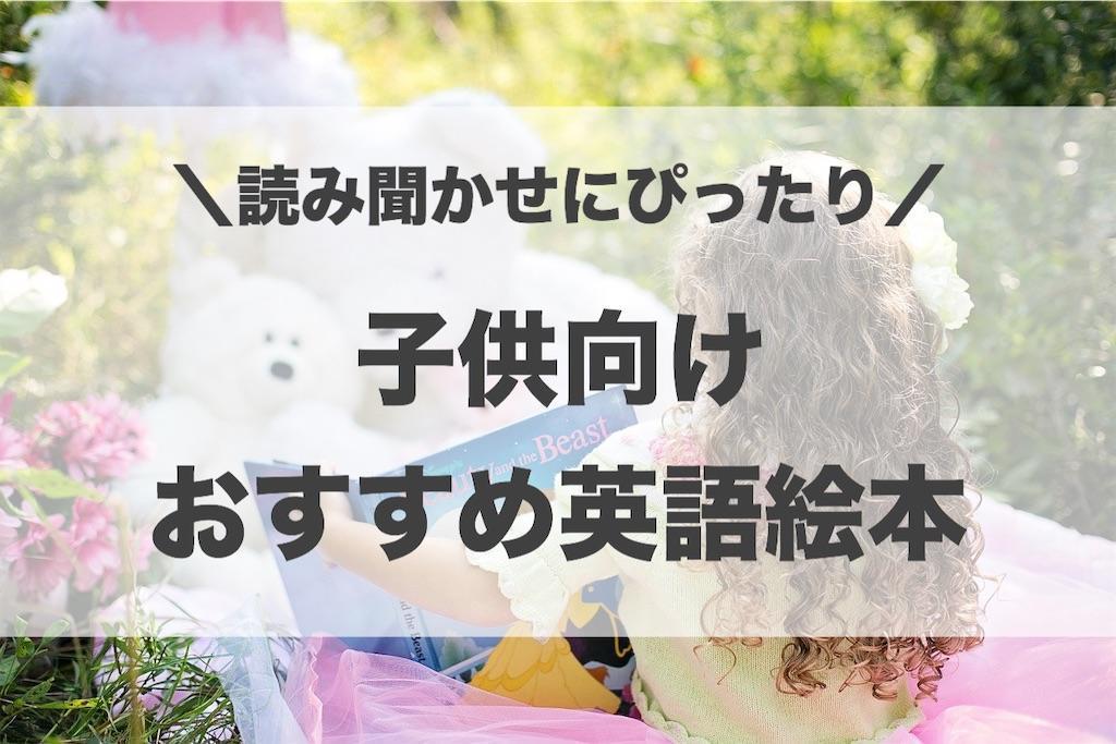 f:id:aco-blo:20200527074850j:image