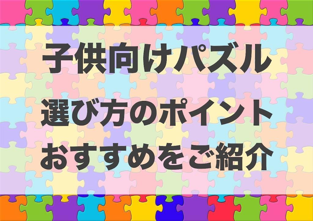 f:id:aco-blo:20200601170916j:image