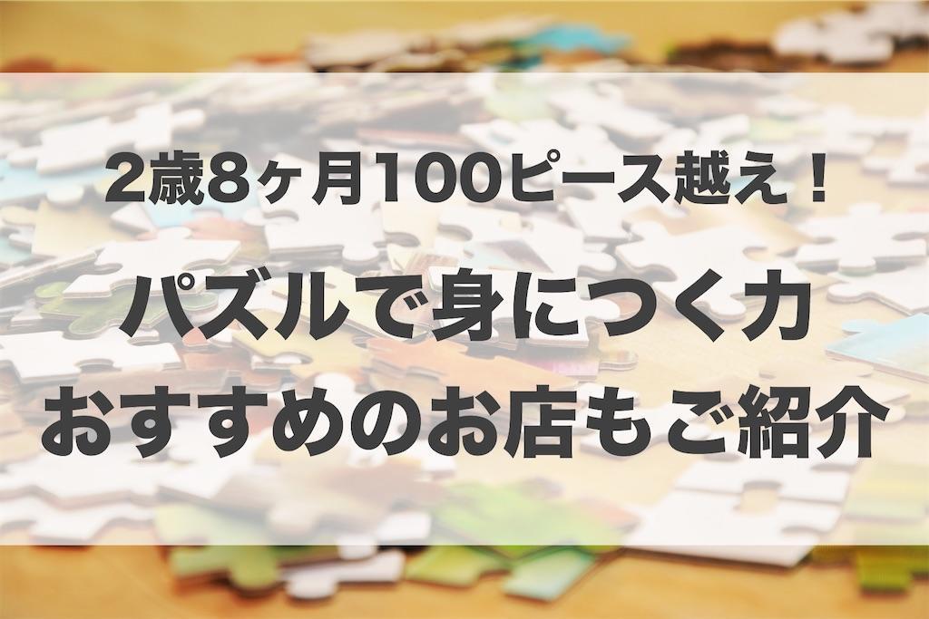 f:id:aco-blo:20200621070443j:image