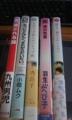 気分転換に商業BL5冊  学生もの4冊と九州男児さん