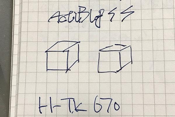 f:id:acogale:20170213225403j:plain