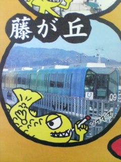 image/hide527-2006-06-03T14:24:35-1.jpg
