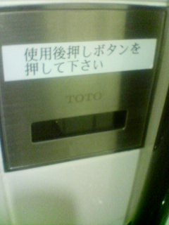 image/hide527-2006-06-21T22:39:23-1.jpg