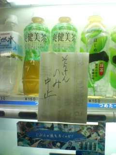 image/hide527-2006-07-14T23:00:34-1.jpg