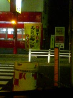 image/hide527-2006-12-17T18:29:41-1.jpg