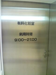 image/hide527-2007-02-12T21:49:02-1.jpg