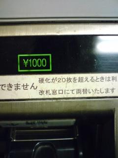 080301_1811~01.jpg