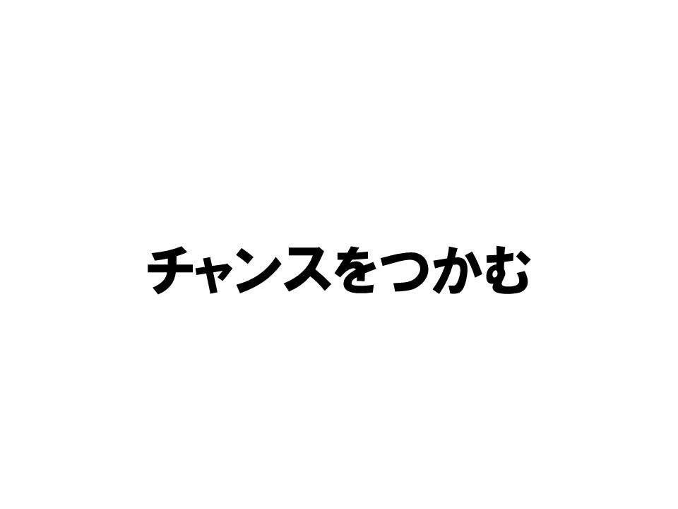 f:id:acogale:20170909212843j:plain