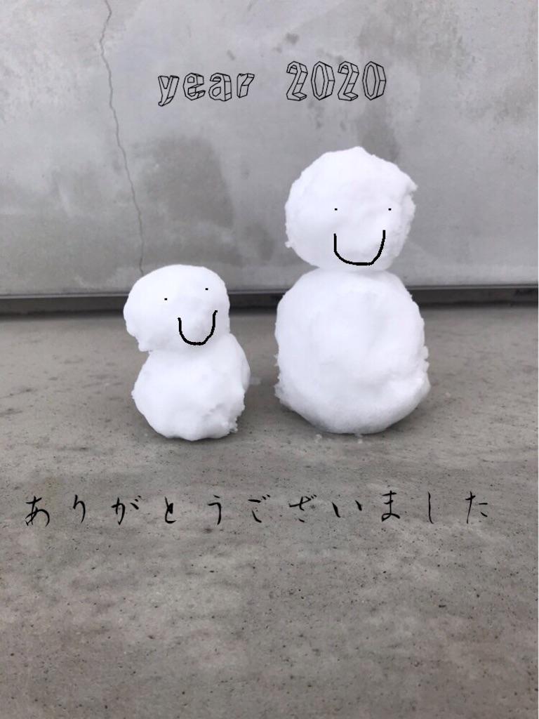 f:id:acohair:20201231182452j:image