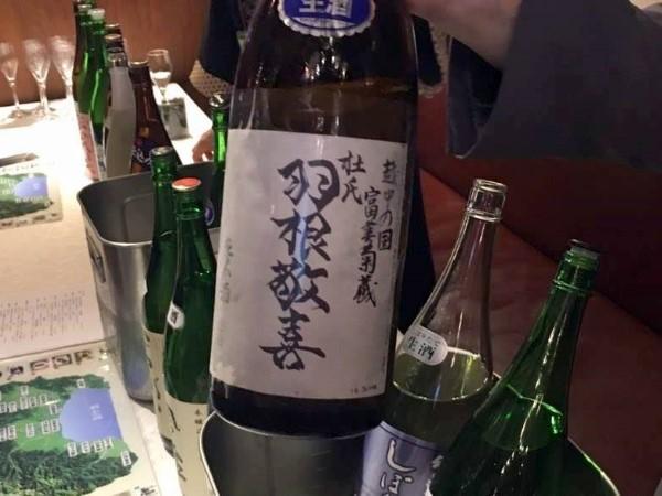acoico fes 2016 お酒一例