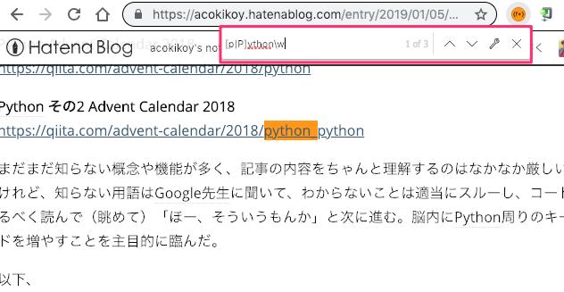 f:id:acokikoy:20190112103508p:plain
