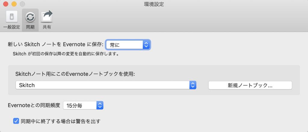 f:id:acokikoy:20190212001041p:plain