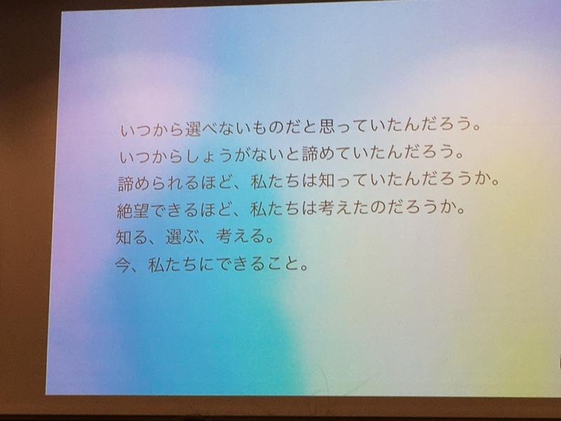 f:id:acokikoy:20191015073236j:plain