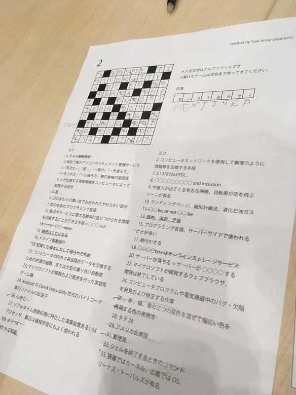f:id:acokikoy:20191015073246j:plain