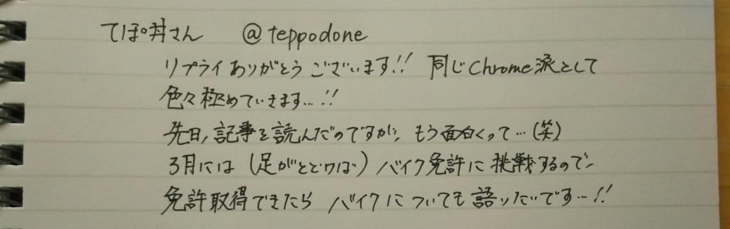 f:id:aconote:20170102215320j:plain