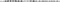 macのステータスバー