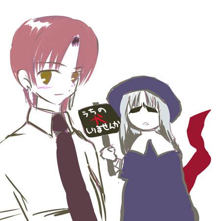 バゼッ子さんとカレンさん