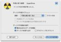 [Windows7][Mac]