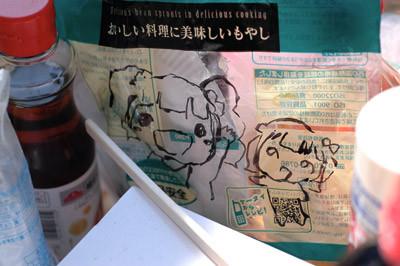 http://f.hatena.ne.jp/images/fotolife/a/acqua_alta/20081004/20081004193603.jpg