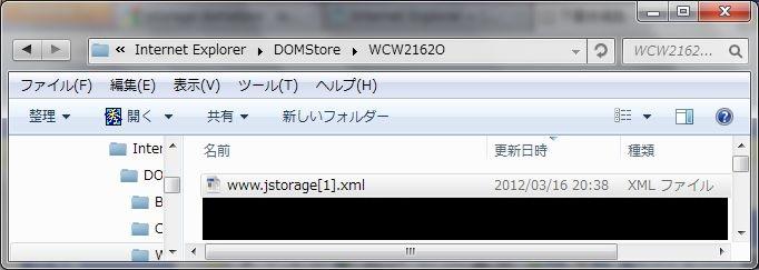 20120316203945
