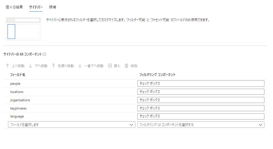 f:id:acro-engineer:20201109234119p:plain