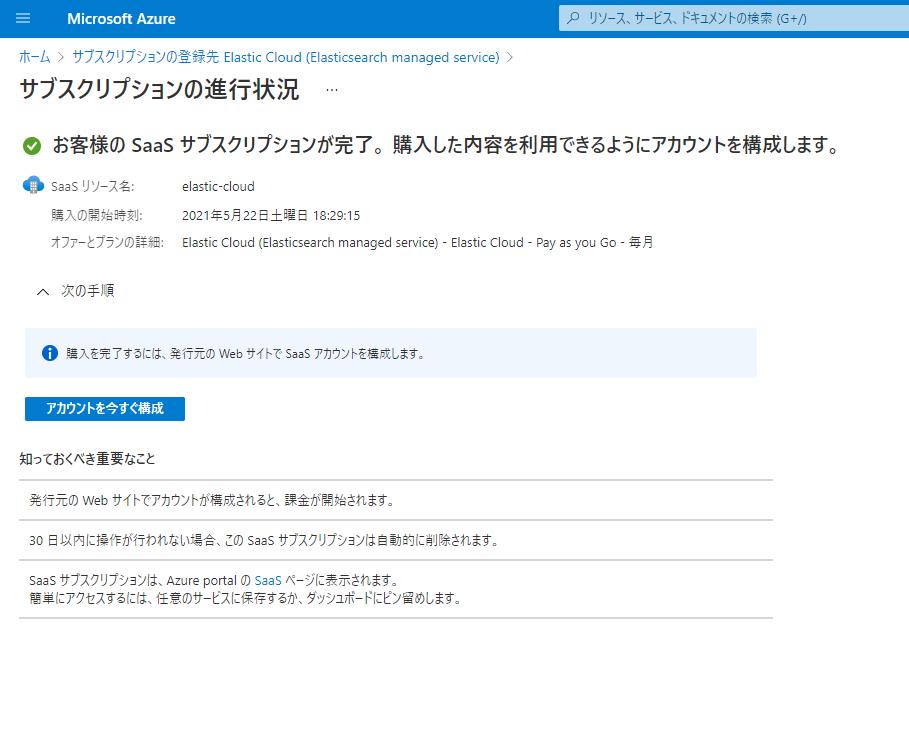 f:id:acro_h_nomura:20210615005628p:plain