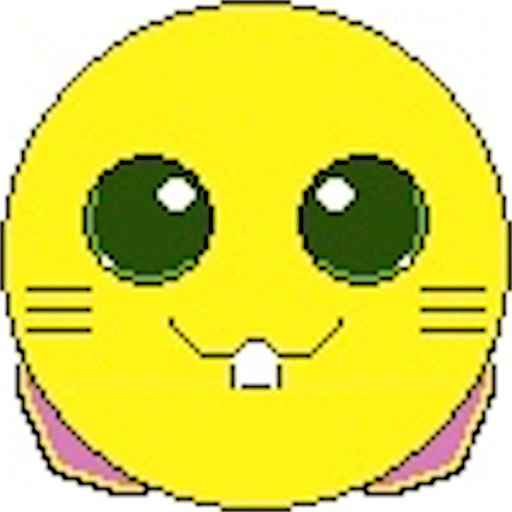 f:id:across_gameover:20210110185900j:image
