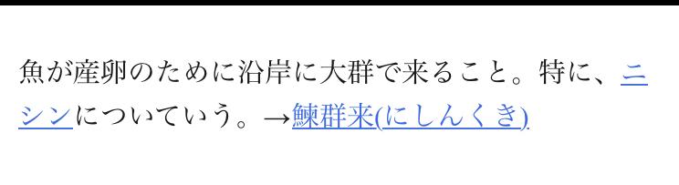 f:id:activegirlmax0:20200413102822p:plain