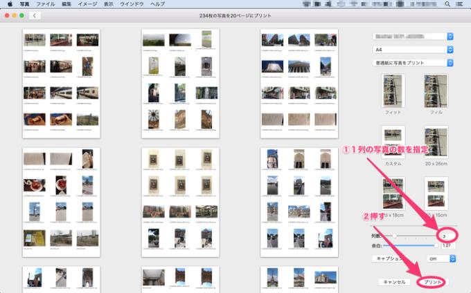 写真.app mac mimeo pdf 印刷