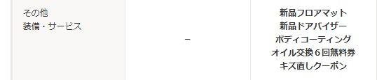 f:id:actjapan1929:20200213130119j:plain