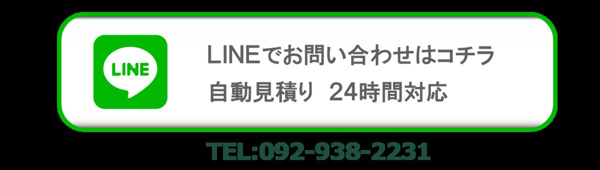 f:id:actjapan1929:20200413165432p:plain