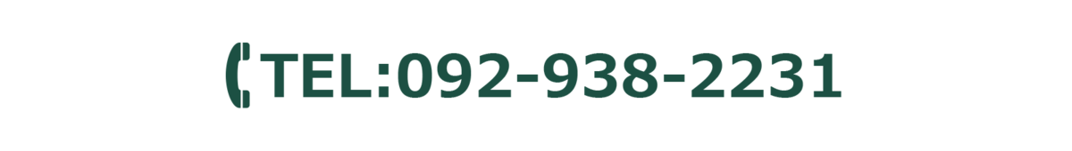 f:id:actjapan1929:20200417114244p:plain