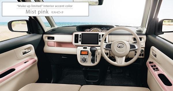 ボディカラーがブルーミングピンクメタリック、またはパールホワイトⅢ×ブルーミングピンクメタリックの場合、インテリアアクセントカラーはミストピンク。