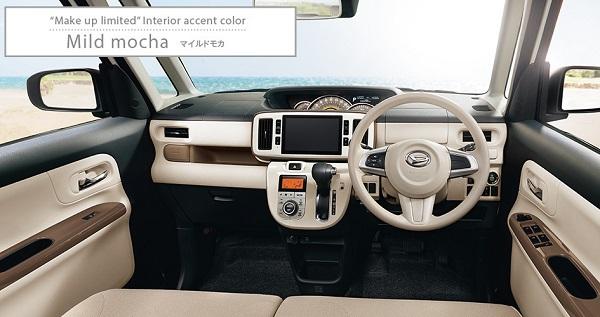 そのほかのボディカラーの場合、インテリアアクセントカラーはマイルドモカとなります。