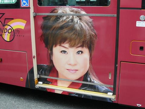 天童よしみラッピングバス
