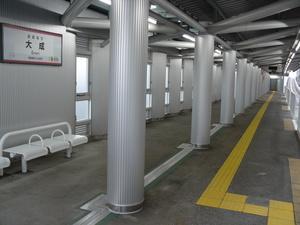 ニューシャトル大成駅2007年10月8日