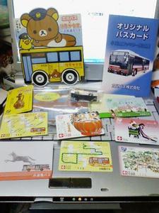 小田急ファミリー鉄道展戦利品